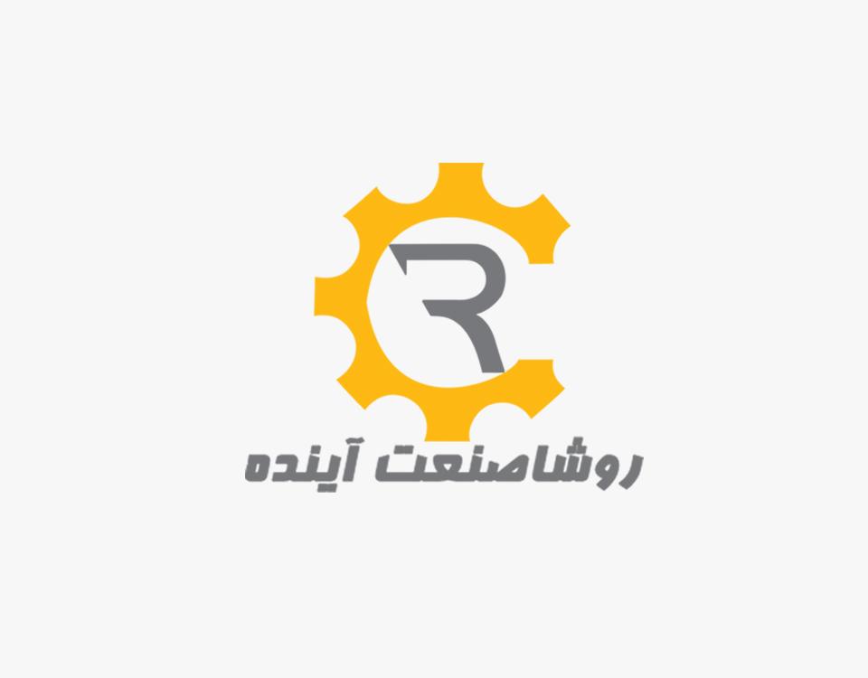 گروه-خلاق_creativegroup-vahid-kordlou_vahid-kordloo_mohammad-sadegh-majdi_وحید-کردلو_محمدصادق-مجدی-طراحی لوگو_ logo روشا صنعت آینده