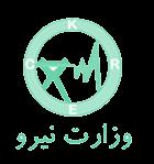 گروه-خلاق_creativegroup-vahid-kordlou_vahid-kordloo_mohammad-sadegh-majdi_وحید-کردلو_محمدصادق-مجدی- لوگو__logo وزارت نیرو
