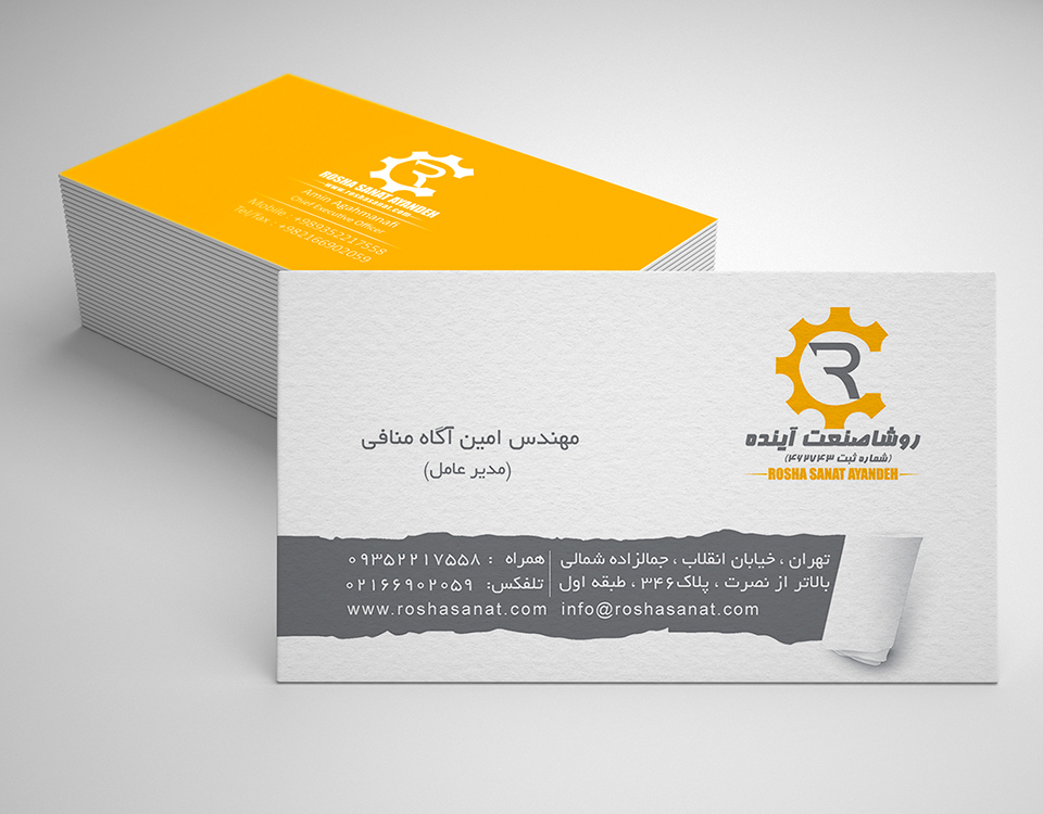 گروه-خلاق_creativegroup_ست اداری_ کارت ویزیت